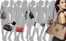 Typy damskich toreb i torebek